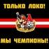 Oleg069