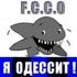 JIecHuk (Одесса)