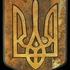 fan_ukraine