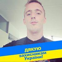 Динамо - ДНО