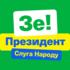 CrimeanMax