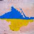 Український Крим