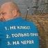 Сергей Сергий