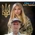 Герасимчук Юрий
