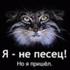 arcticfox_ua