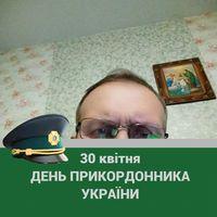Pavlo Pasichnyk