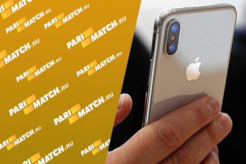Парі матч (Parimatch) скачати на Айфон (IOS) ⇔ Додаток App store