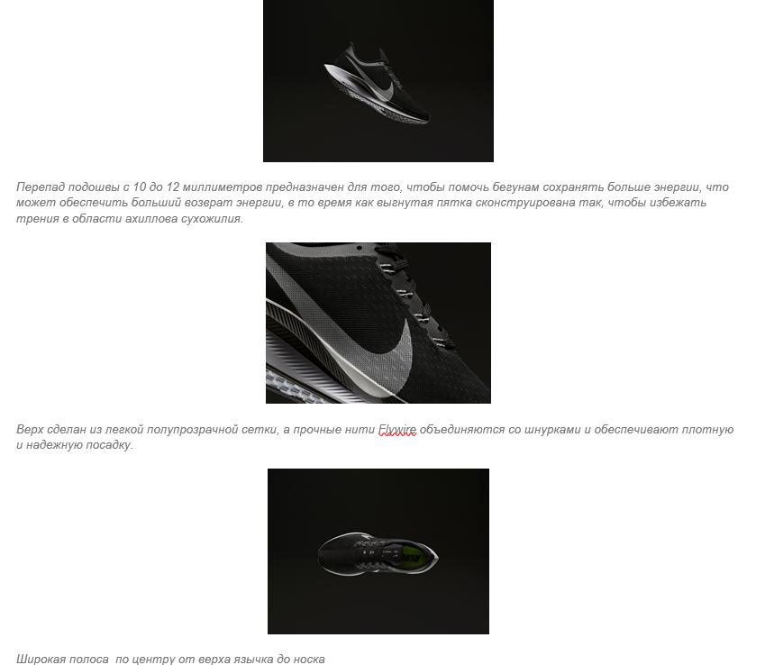 9e7df78c В Украине Nike Zoom Pegasus Turbo уже доступны в регулярных магазинах Nike  и на сайте deltasport.ua.