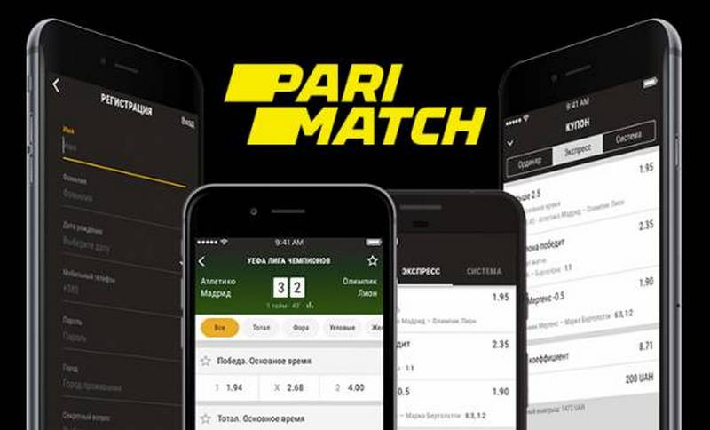Скачать Пари матч на Андроид (Android) ⇔ Скачать мобильное приложение Parimatch  APK