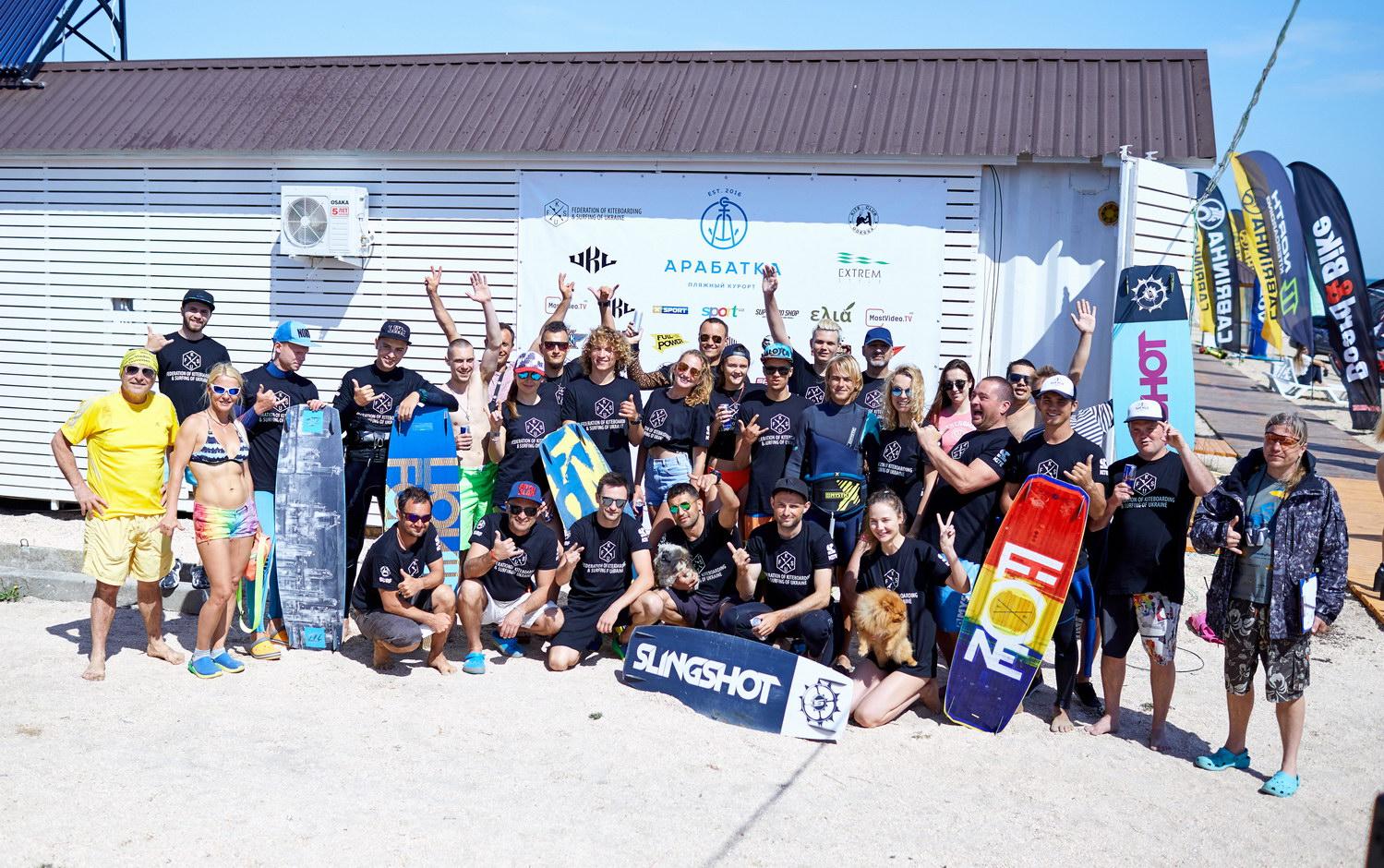Кубок Украины по кайтбордингу: девушки, море, солнце и спорт